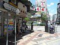 Ki Lung Street 2011.jpg