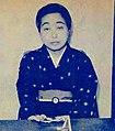 Kiku Amino.jpg