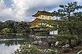 Kinkakujicho, Kita Ward, Kyoto, Kyoto Prefecture 603-8361, Japan - panoramio (5).jpg