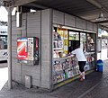 Kiosk auf der Stühlingerbrücke in Freiburg 3.jpg
