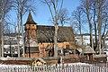 Kościół w Dębnie 25.JPG
