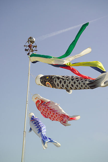 Koinobori, flags decorated like koi, are popular decorations around Children's Day Koinobori4797.jpg
