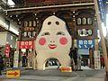 Kokura Yasaka Jinja Setsubun.jpg