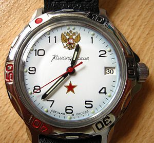 "English: Russian wrist watch ""Командирски..."