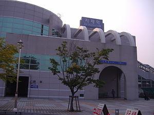 Jije Station - Image: Korail Gyeongbu Line Jije Station 1