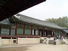 Korea-Seoul-Changdeokgung-Daejojeon-02.jpg