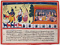 Krishna and Balarama depart from the gopis (6124522931).jpg