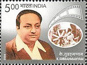 Krishnaswami Subrahmanyam 2004 stamp of India.jpg