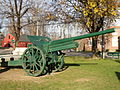 Krupp K17, 10.5cm Kanone 1917, No. 278 - Uxbridge, Massachusetts - DSC02815.JPG