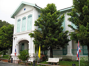 Kingdom of Setul Mambang Segara - The Kuden Mansion, historically the official residence of Tunku Baharuddin, it has since converted as the Satun National Museum.