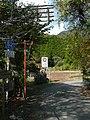 Kumamoto Pref Road 52 Ends Shiibaru.JPG