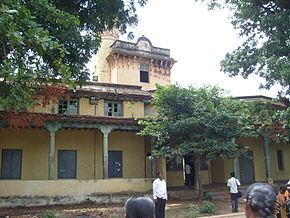 Kumbakonam College Entrance.jpg
