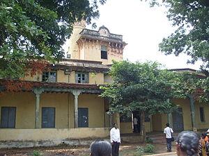 Government Arts College, Kumbakonam - Entrance to Government Arts College
