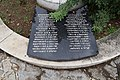 Kuršumlija, centar, park, Spomenik žrtvama NATO bombardovanja 01.jpg
