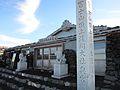 Kusushi-jinja (Sengen-taisha).JPG