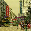 Kwun Tong, Hong Kong - panoramio (74).jpg