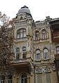 Kyiv Andriivska 9.JPG