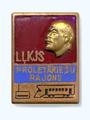 LĻKJS. Proletāriešu rajons. Žetons.png