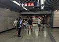 L4-L1 Interchange passage of Xidan Station (20170808131016).jpg