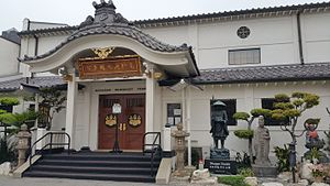 Koyasan Buddhist Temple - Koyasan Temple in 2016
