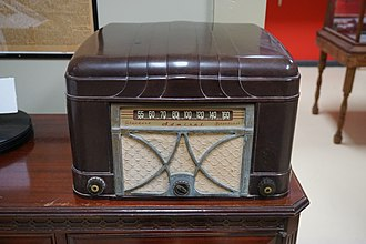 Admiral (electrical appliances) - Admiral radio-phonograph, circa 1950, at the Lamar County Historical Museum
