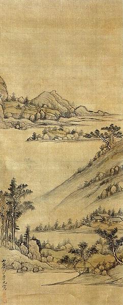 File:Landscape by I Fukyu 3.jpg