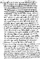 Le opere di Galileo Galilei III (page 21 crop).jpg