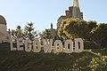 Legowood (3169616118).jpg