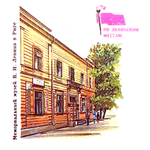 Lenin's museum-apartment in Riga. Postal cover of the Soviet Union. Fragment.png