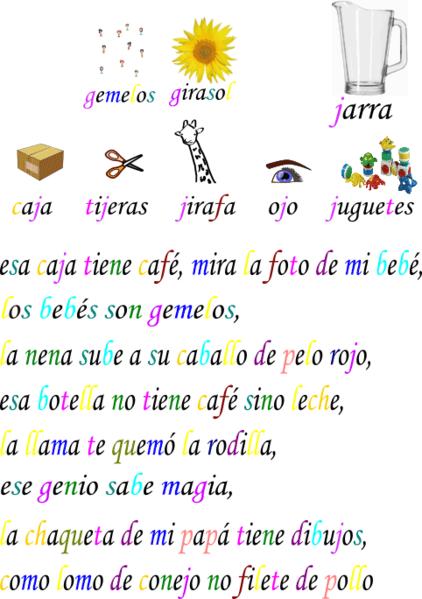 File:Letra-j.png