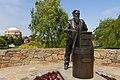 Letterman Digital Arts Center, Eadweard Muybridge statue.jpg