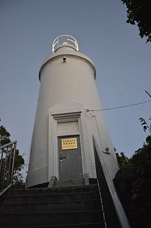 Lighting Statue of Liuqiuyu Lighthouse.JPG