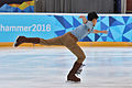 Lillehammer 2016 - Figure Skating Men Short Program - Yunda Lu.jpg
