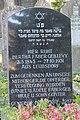 Linz am Rhein Jüdischer Friedhof849.JPG