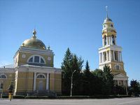 Lipezk Kathedrale.JPG