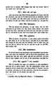 Literarischer Verein Stuttgart IX 059.png