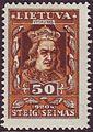 Lithuania-1920-Vytautas.jpg