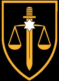 Logo-bate hadin.png