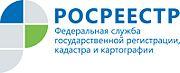 Logo of Rosreestr.jpg