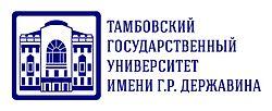 Тамбовский государственный университет имени Г Р