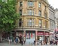 London June 21 2016 059 Pride Flags (27210916653).jpg