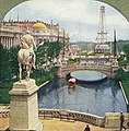 Louisiana Purchase Exposition East Lagoon.jpg