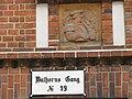Luebeck Hundestrasse19-23 BalhornGang.JPG