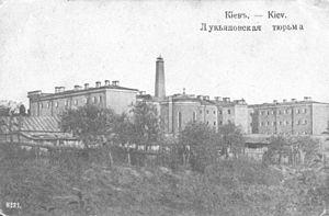 Lukyanivska Prison - Historic image of Lukyanivska Prison, 1900