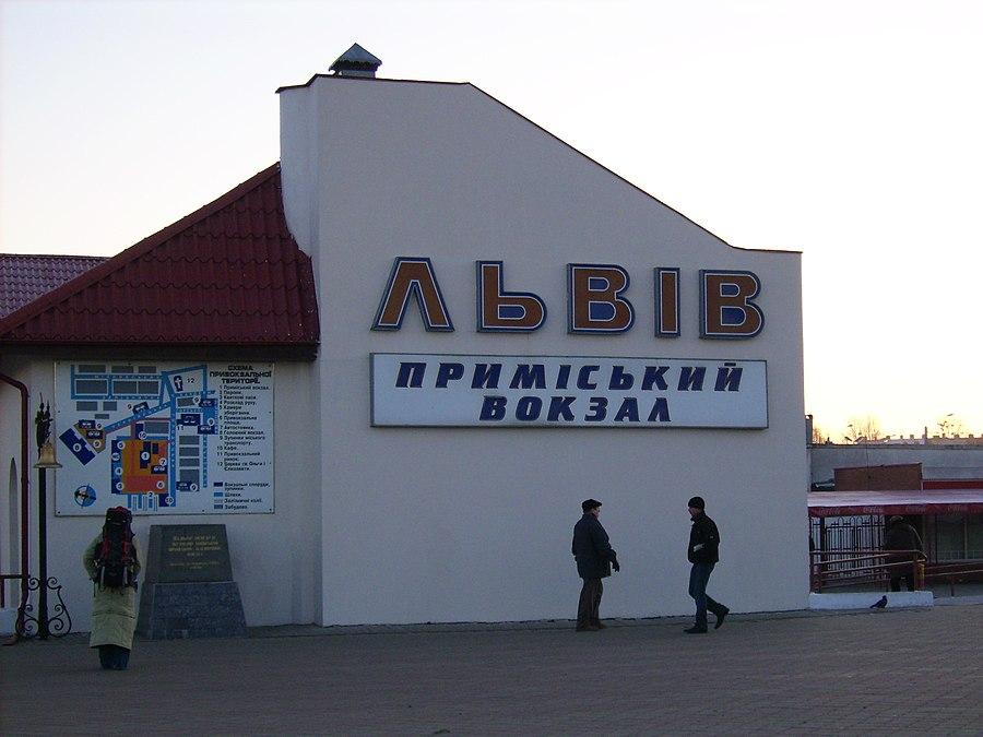 Lviv Suburban railway station