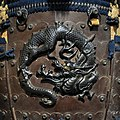 MAP Expo Armure Clan Ikeda Dragon 30 12 2011 2.jpg