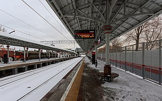 Zorge (Moscow Central Circle) - Image: MCC 01 2017 img 11 Zorge station