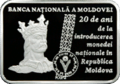 MD-2013-100Lei-Currency-b.png