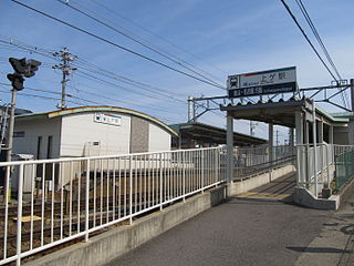 Age Station railway station in Taketoyo, Chita district, Aichi prefecture, Japan