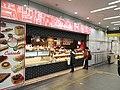 MT-Kanayama-Cascade-bakery.jpg